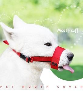 2020新作JY ペットマズル 犬のマスク 夏 通気性 樹皮ストッパー かみ傷防止 アンチカオス HYYR283