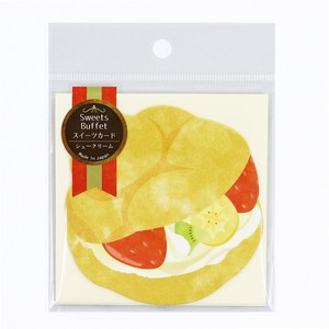 Sweets Card Cream