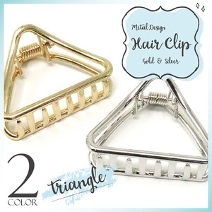 S/S Hair Clip Triangle Triangle Design Fancy Goods Ladies