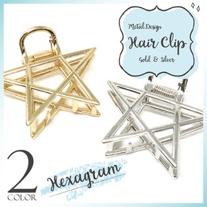 S/S Hair Clip Hexa Fancy Goods Ladies