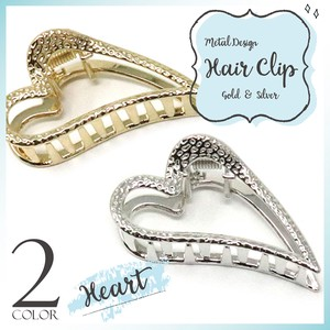 S/S Hair Clip Heart Design Fancy Goods Ladies