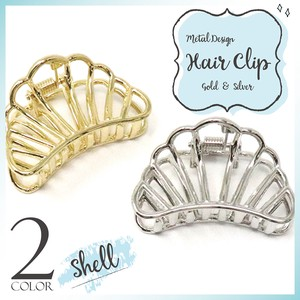 S/S Hair Clip Shell Marine Fancy Goods Ladies