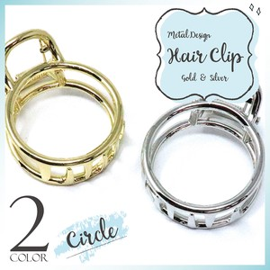 S/S Hair Clip Circle Ring Fancy Goods Ladies