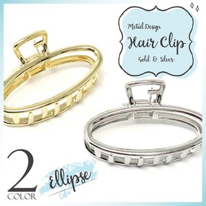 S/S Hair Clip Lip Oval Fancy Goods Ladies