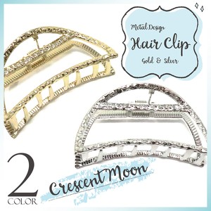 S/S Hair Clip Moon Crescent Moon Fancy Goods Ladies