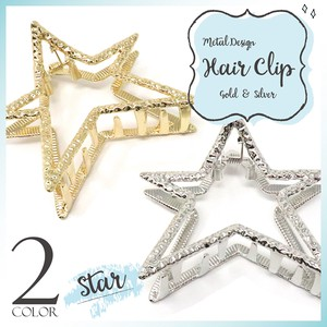 S/S Hair Clip Star Fancy Goods Ladies