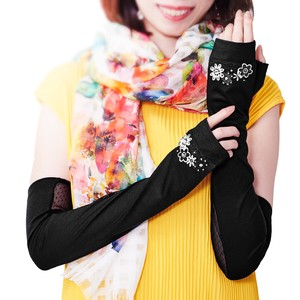 Margaret Arm Cover Black