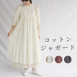 """2020 New Item"" Jacquard Switch One-piece Dress"