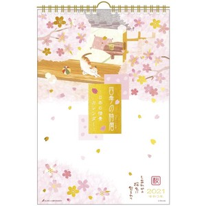 Four Seasons Wall Hanging Product Calendar