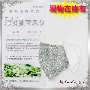 Material Cool Print Mask Pollen Virus Countermeasure Solid Mask Washable