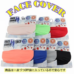 Cool Cool Face Cover UV Cut Men's Ladies Sport