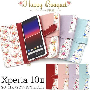 Smartphone Case Xperia SO SO Y!mobile Happy Bouquet Notebook Type Case