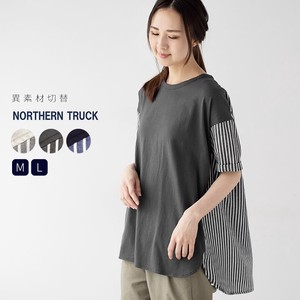 Rack Stripe Switching Tunic Ladies Short Sleeve Crew Neck