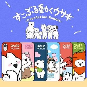 すこぶる動くウサギ 正規品 iPhone XR ケース カード収納
