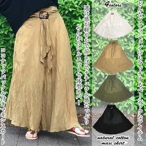 Coconut Buckle Attached Plain Skirt Natural Long Skirt Ladies Ethnic