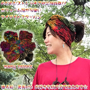 Turban Stretch Turban Neck Warmer