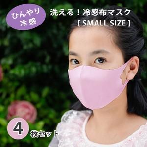 【即納】冷感マスク 4枚 夏用 キッズマスク