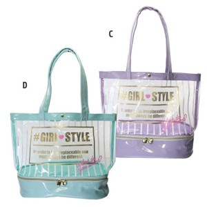 Fastener Pocket Vinyl Tote Stripe