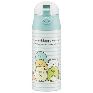 Light-Weight Sten Mag Bottle Sumikko gurashi