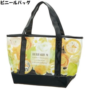 3WAY Vinyl Lunch Bag Yellow