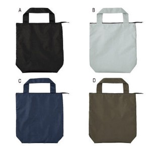 velty Tent Closs Folded Cold Insulation Tote