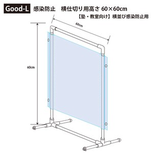 Large Format Infection Prevention Sheet Partition