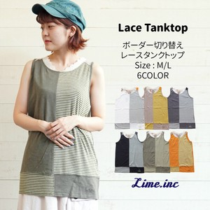 Lace Tank Top Jersey Stretch Jersey Stretch Dyeing Border