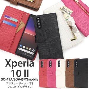 Smartphone Case Xperia SO SO Y!mobile Crocodile Leather Design Notebook Type Case