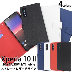 Smartphone Case Xperia SO SO Y!mobile Straight Leather Design Notebook Type Case