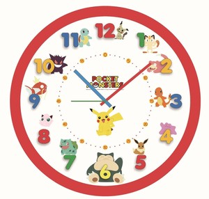 Pocket Monster Icon Wall Clock