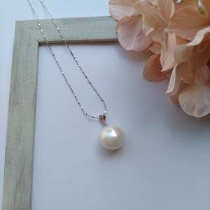Freshwater Pearl Silver Italy Chain Necklace