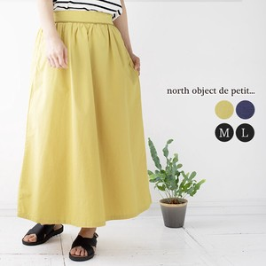 Petit Flare Skirt Elastic Waist Below-The-Knee Embroidery Casual Natural
