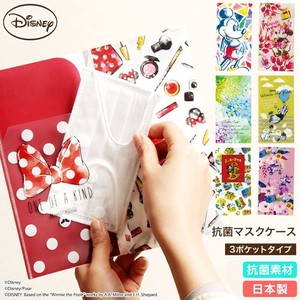 Disney Antibacterial Mask Case Pocket