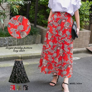 [ 2020NewItem ] Paisley Long Flare Skirt