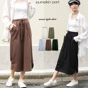 [ 2020NewItem ] Sweat Pocket Elastic Waist Specification Attached Long Skirt