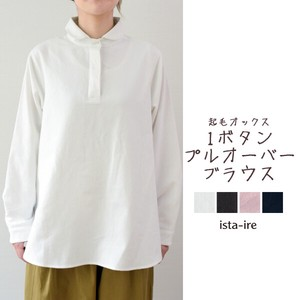 "Gigging Button Pullover Blouse ""2020 New Item"""