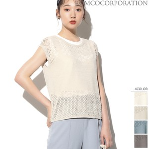 [ 2020NewItem ] Watermark Mix Bustier Knitted Top Acrylic