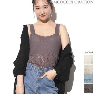 [ 2020NewItem ] Dot Watermark Mix Knitted Bustier Acrylic