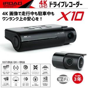 IROAD ドライブレコーダー X10 前後2カメラ 駐車監視モード標準装備 1台