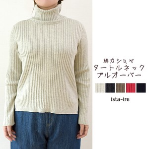 "Cashmere Turtle Neck Pullover ""2020 New Item"""