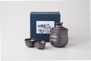 Porcelain Sake Warmaer Cup Set
