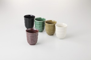 Zen Five Colors Japanese Tea Cup
