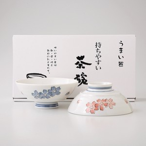 Japanese Rice Bowl Yoshino Cherry Tree