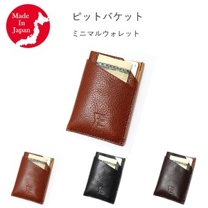 Wallet Genuine Leather Men's Leather Wallet Wallet Pit Beast Genuine Leather