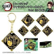 """Demon Slayer: Kimetsu no Yaiba"" Character Motif Key Ring"