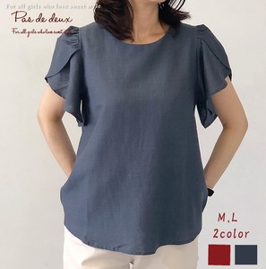 For Summer Linen Rayon Material Frill Prou Over