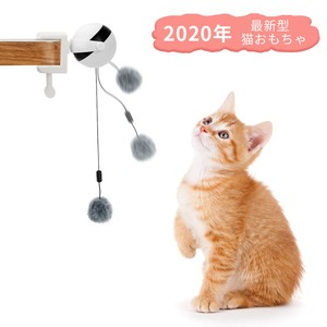 Cat Toy Fishing Pet Electric Toy for Cat Ball Electric Cat