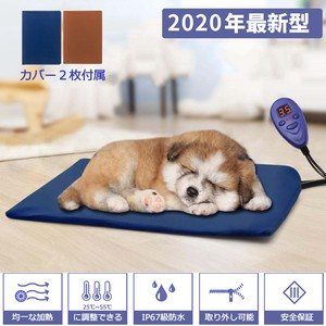 Pet Hot Carpet Warm Cat Mat Heater Mat Cat Small Size Small Animal