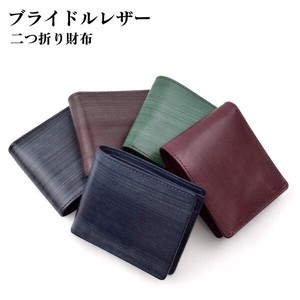 Italy Ride Ride Leather Clamshell Wallet Authentic Faction Genuine Leather Wallet