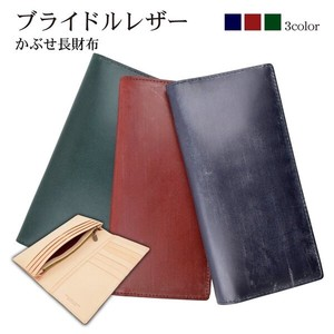 Ride Leather Long Wallet Authentic Faction Genuine Leather Wallet